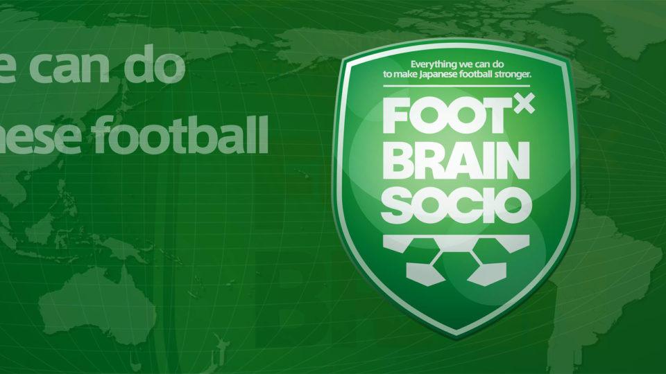FOOT×BRAIN「ランニングで変わるサッカー!?」に杉本龍勇氏と竹下琢也氏が出演しました